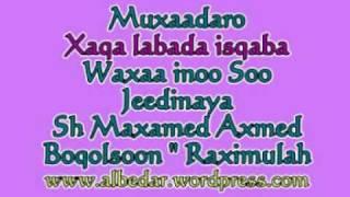 Xaqa labada isqaba Sh Maxamed Axmed Boqolsoon Raximulaah Full