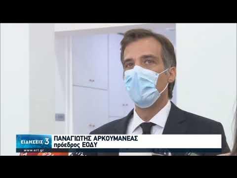 Στην Κρήτη ο πρόεδρος του ΕΟΔΥ – Σε ισχύ τα έκτακτα μέτρα για 14 ημέρες | 01/09/2020 | ΕΡΤ