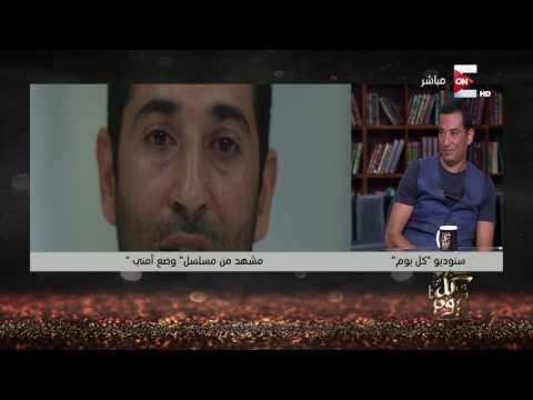 """تعرف على مشهد عمرو سعد الذي أبكى فريق عمل """"وضع أمني"""" وراء الكاميرا"""