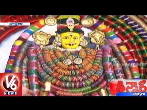 Goddess Kanaka Durga Decorated With Bangles In Vijayawada Temple | Teenmaar News
