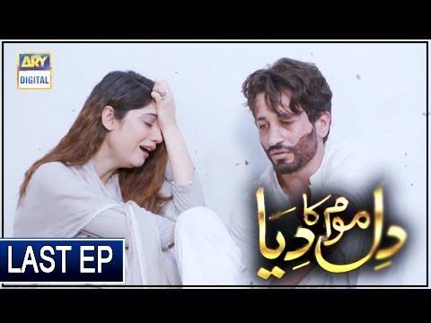 Dil Mom Ka Diya - Last Episode 29 - 4th December 2018 - ARY Digital Drama