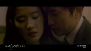 3                             The Third Way Of Love  2016  Music Clip