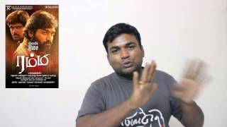Rummy review by prashanth