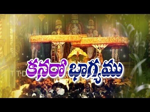 Garuda Vahana Seva Celebrations | Tirumala : TV5 News