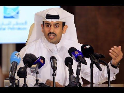 ماذا يعني انسحاب قطر من أوبك؟