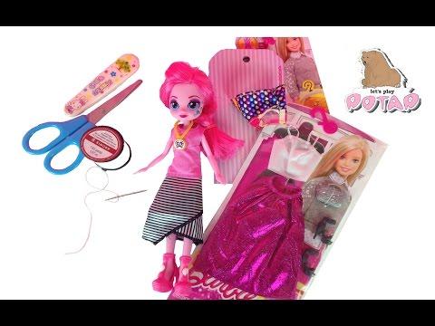 Одежда для кукол своими руками эквестрия герлз