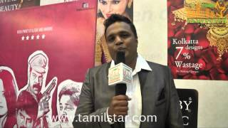 Singer Thepeshat at Thagadu Thagadu Movie Audio Launch