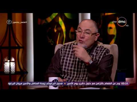 خالد الجندى مشاهدة الأفلام الإباحية تطرد الملائكة من المنزل