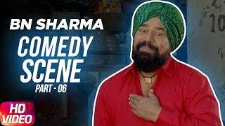 Comedy Scene ( Part 6 ) Movie - Lakeeran Artist - BN Sharma & Nirmal Rishi Label - Speed Records Like  Share  Spread...