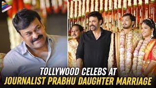 Tollywood Celebs at Journalist Prabhu Daughter Marriage | Chiranjeevi | Venkatesh | Srikanth