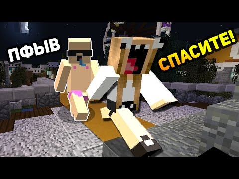 Я НЕ СМОГ СДЕРЖАТЬСЯ! ЭТО БЫЛО ОЧЕНЬ ВНЕЗАПНО! - (Minecraft Murder Mystery)