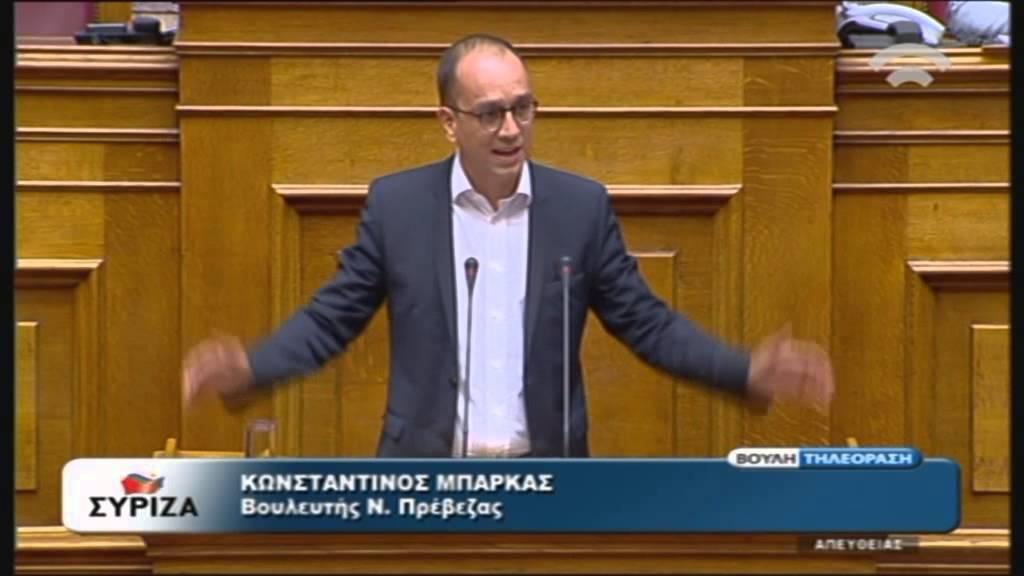 Προγραμματικές Δηλώσεις: Ομιλία Κ.Μπάρκα (ΣΥΡΙΖΑ) (06/10/2015)