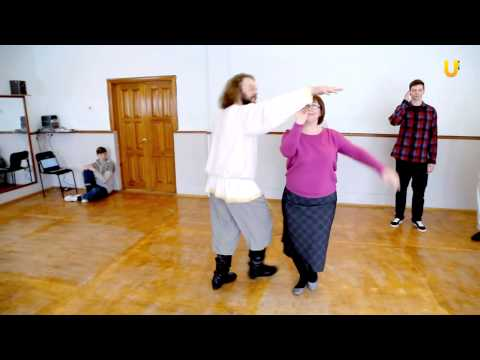 Народные танцы: русский пляс. Обучающее видео.