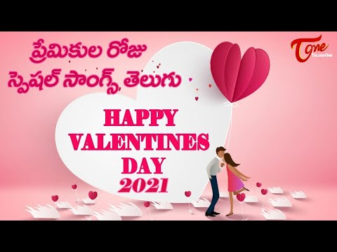 Heart Breaking &Love Failure Songs Telugu | Valentine's Day Special Songs Jukebox | Old Telugu Songs