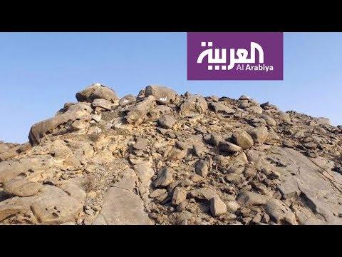 العرب اليوم - شاهد: لماذا سمي جبل ثور بهذا الإسم؟