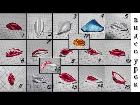 Мастер класс Виды Острых Лепестков Канзаши (17 вариантов) / Petals Kanzashi
