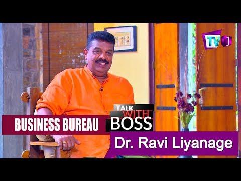 Business Bureau Talk With Boss - Dr. Ravi Liyanage