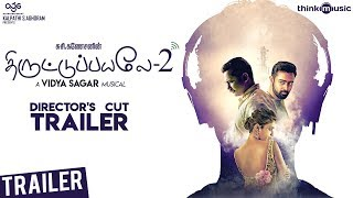 Thiruttuppayale 2 movie songs lyrics