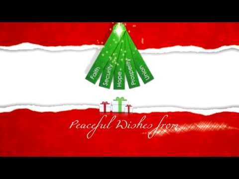Medgulf Advertising - Christmas - 2012