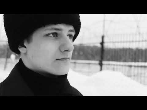 """Артемий Горшков """"Маме"""" (2018)"""