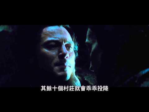 【德古拉:永咒傳奇】電影片段-黑暗篇