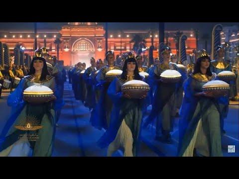 O Desfile Dourado dos Faraós