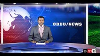OMN: Oduu Fi Qophii Xiinxalaa Hagayya 29, 2014
