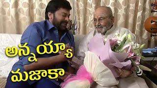 Chiranjeevi Wishes to K Viswanath For Winning Dada Saheb Phalke Award