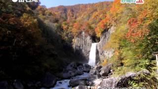 日本の宝妙高へ「紅葉滝めぐり」