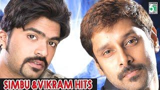 Simbu and Vikram Hits Juke Box | Vikram&Simbu Hits | Simbu Hits | Vikram Hits | Juke Box