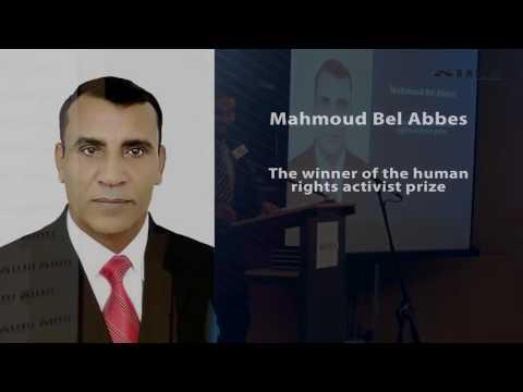 The Award OF Best Human Rights activist الإعلان عن أفضل ناشط حقوقي في الشرق الأوسط لعام 2016-2017