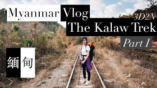 Kalaw Myanmar  city photos gallery : 緬甸旅遊 Best of Myanmar | Kalaw Trek - Part 1