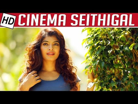 """I am so cute in Enkitta Mothathe movie"" says Sanchita Shetty 