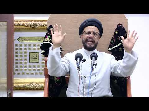 1441 AH – Muharram – 1 – Shab – Majlis