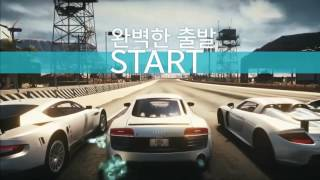 E-Sports Arena 한중이벤트 매치 5경기 [NEED FOR SPEED™ EDGE], Need for Speed, video game