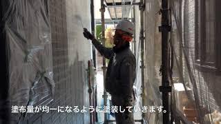 岐阜市 サイディング下塗り/K様邸/石井