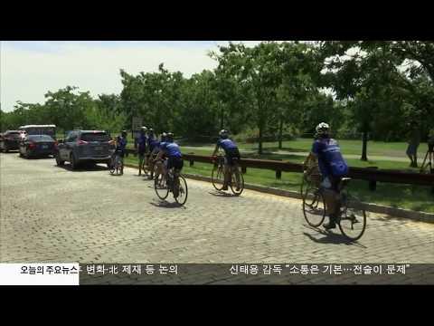 비치게이트 NJ 주지사 윤리위 제소 7.06.17 KBS America News