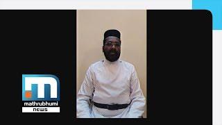 Video SC Reserves Order On Priests' Anticipatory Bail Plea| Mathrubhumi News MP3, 3GP, MP4, WEBM, AVI, FLV Juli 2018