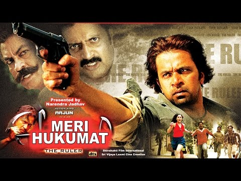Video Meri Hukumat [2015 - NEW] - Arjun, Malika, Prakash Raj | Dubbed Hindi Movies 2015 Full Movie download in MP3, 3GP, MP4, WEBM, AVI, FLV January 2017
