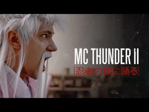 Eskimo Callboy - MC Thunder II (Dancing Like a Ninja) OFFICIAL VIDEO
