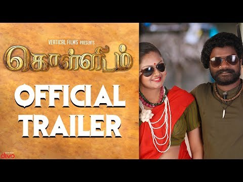 Kollidam Tamil Movie Trailer -  Nesam Murali, Ludhiya Saju