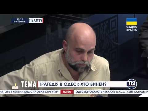 , title : 'Украинский политик ПРАВДУ о трагедии в Одессе! в студии ШОК'