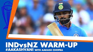 #CWC2019: #INDvNZ Warm-Up - Where did INDIA go wrong? #AakashVani