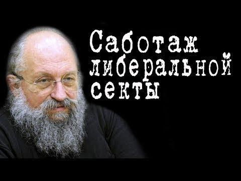 Анатолий Вассерман - Правда о пенсионной реформе - DomaVideo.Ru