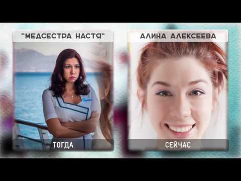 ВЕЧНЫЙ ОТПУСК актеры сериала вечный отпуск спустя годы (видео)