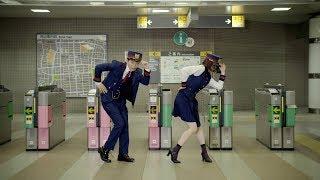 星野源『-時よ-』MV公開!地下鉄ホームでダンスを披露!