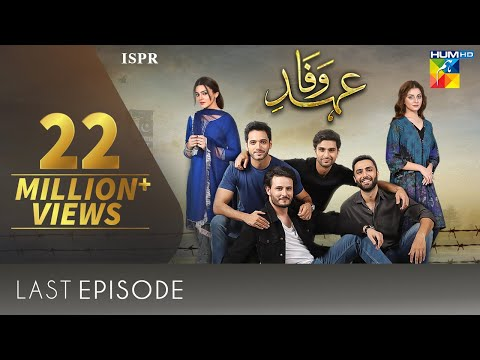 Ehd e Wafa Last Episode | English Sub | Digitally Presented by Master Paints | HUM TV | 15 Mar 2020