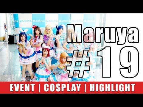 [ไฮไลท์] เที่ยวงานการ์ตูนอนิเมะ Maruya #19 ชมคอสเพลย์และกิจกรรมต่างๆ