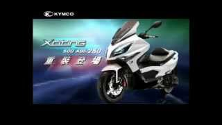8. 2012 Kymco Xciting 500 R Promo Spot