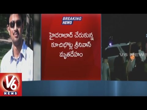 NRI Srinivas Kuchibhotla Dead Body Arrives Hyderabad